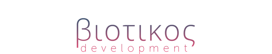 Biotikos Development
