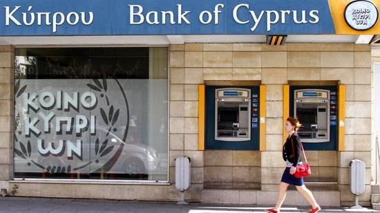 Yποκατάστημα της Τράπεζας Κύπρου