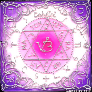 Progetto vajra perle nel tempo talismani art gallery incontri meditazione contemplazione su vetro cahetel