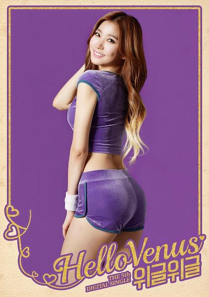 Yooyoung Wiggle Wiggle Hello Venus