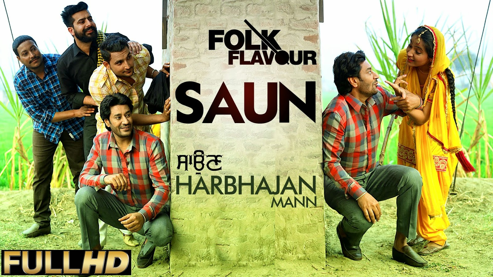 saun de mahine vich mp3 download, lyrics & hd video  harbhajan mann