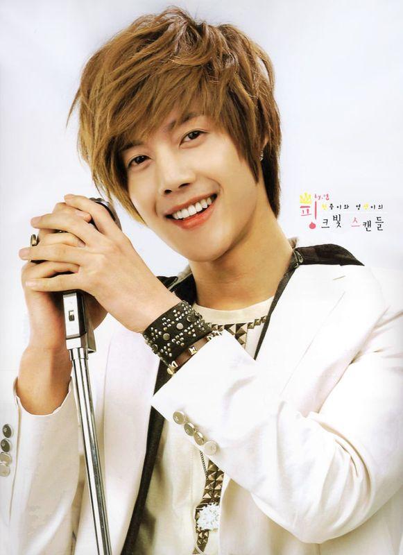 Kim Hyun Joong Fotos Tu Portal Youtube