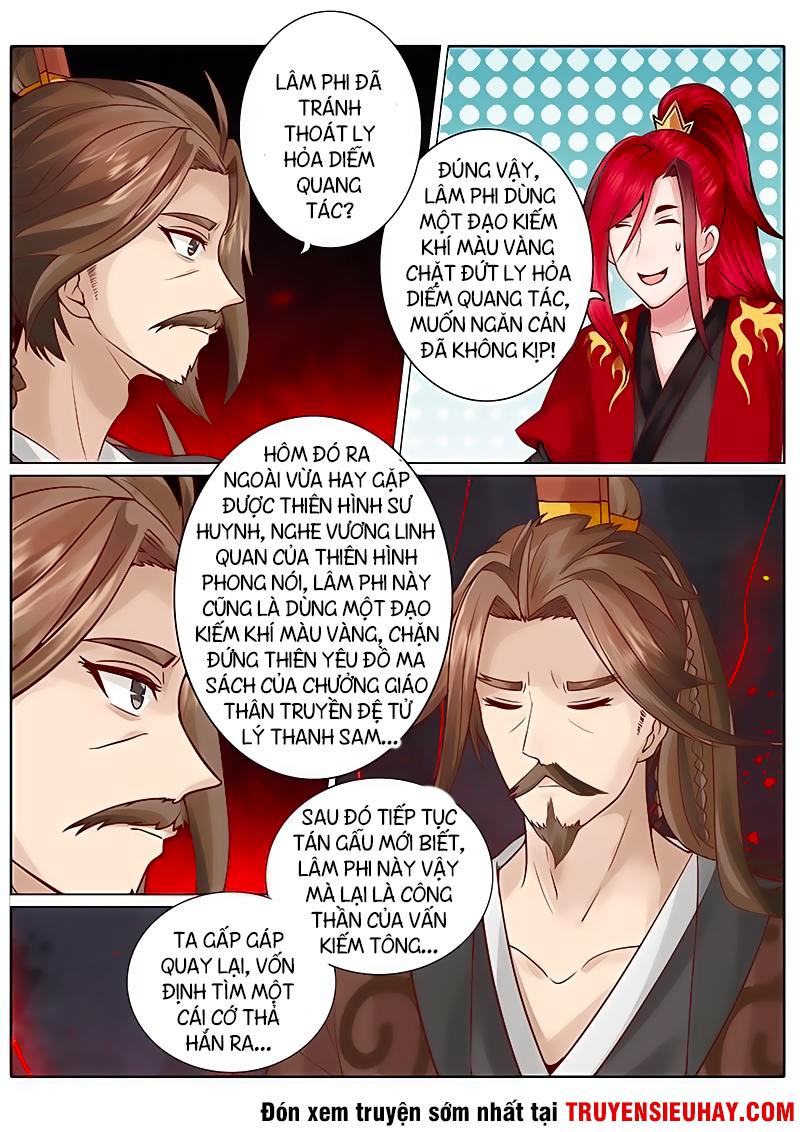 Chư Thiên Ký Chapter 48 - Hamtruyen.vn