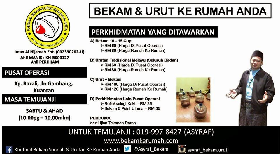 Pusat Operasi Bekam & Urut di Kg. Razali, Jln Gambang, Kuantan