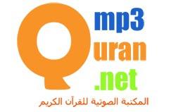 mp3 Quran.net