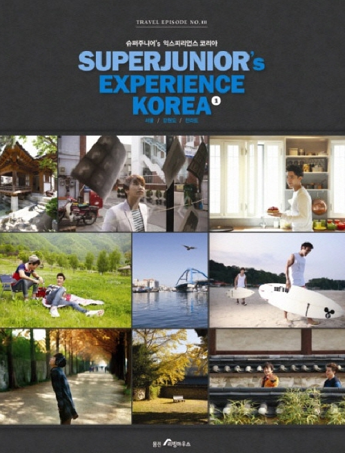 Superjunior's Experience Korea Photobook