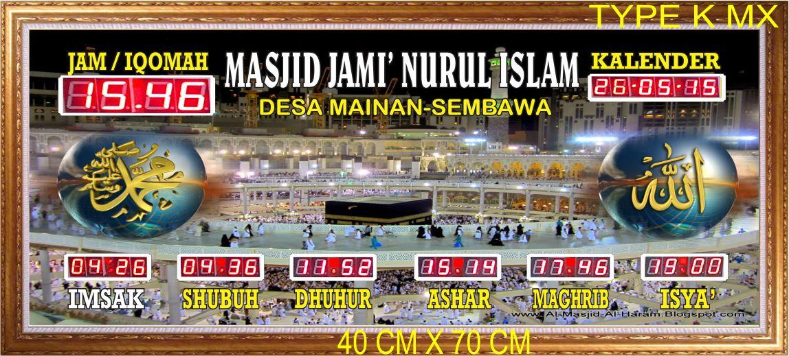 Jam Jadwal Sholat Digital Daftar Harga Jam Digital  Pusat