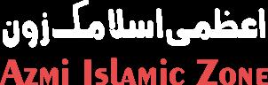 Azmi Islamic Zone