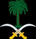 Ambasada Królestwa Arabii Saudyjskiej w Warszawie - nowy adres
