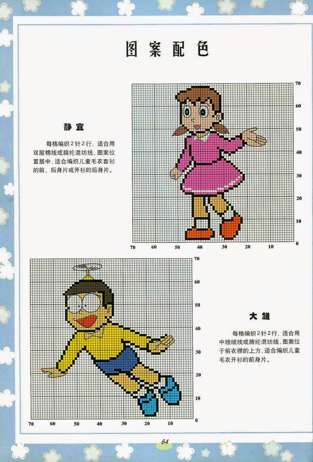 Девочка и мальчик вышивки крестом схема