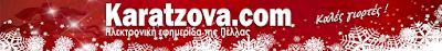 Karatzova.com