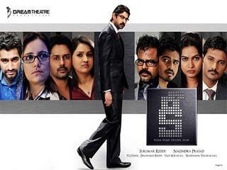 Key 2011 Telugu Movie Watch Online