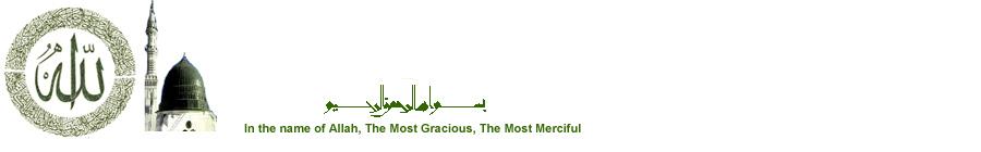 Tunerway.blogspot.com | Islamic Sites.Al Qur'an.Islamic Surah Recitation.