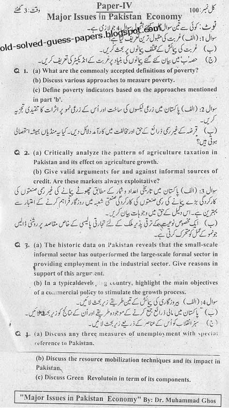problem of electricity in pakistan essay Economic cost of energy crisis in pakistan and the way forward pakistan energy sector consequently, pakistan imports energy to overcome the problem and.
