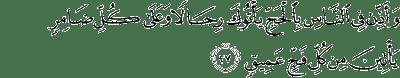 Quran Sura Al-Hajj:27