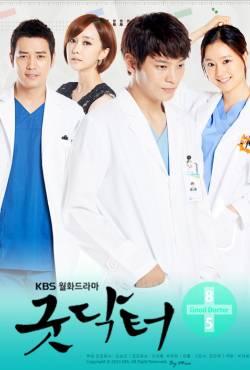 Thiên Thần Áo Trắng - Good Doctor (2013) VIETSUB - (20/20)