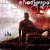 Afro Dj Pupo, Uruca Machine - Wena Waborra (Original Mix) [Baixar Grátis]
