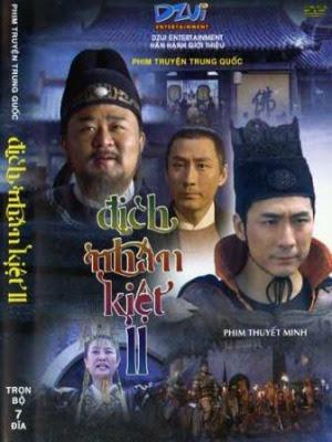 phim Thần Thám Địch Nhân Kiệt 2 - Judge Di 2