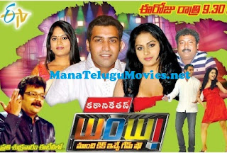 WOW – 20th Jan with Tarakaratna and Nandiswarudu Team