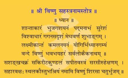 Maharishi Parashari ke Bhagya Parivatan Upay or Totke