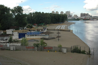 Пляж Гидропарка