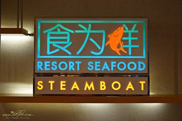 Resort Seafood Steamboat Restaurant Di Genting Highlands