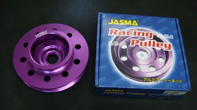 EzPerformance  JASMA   Honda accord crank pulley