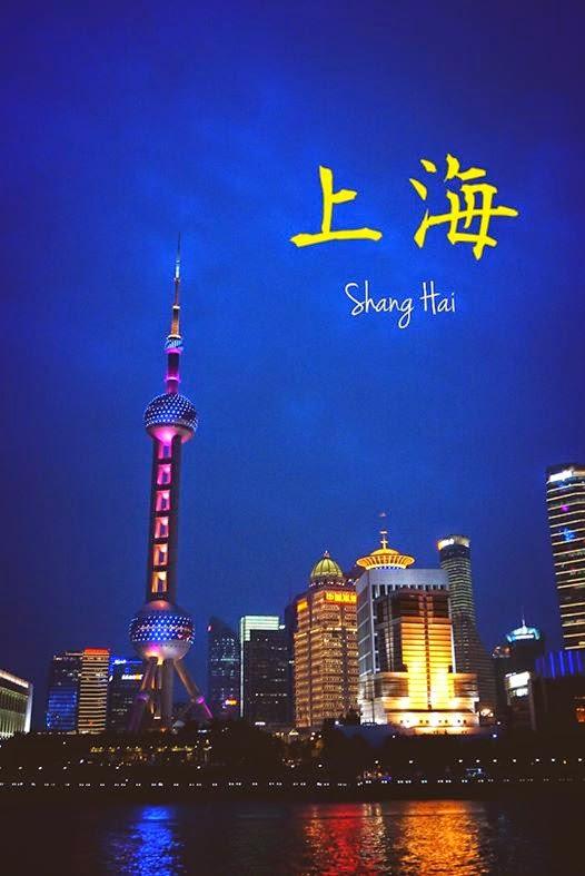 ❤ 上海 16.06.2014