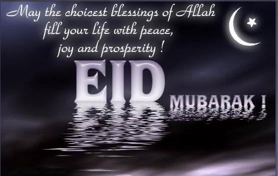 Id Eid Ul Fitar