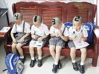 Tindakan kreatif ibu kanak-kanak ini bagi memudahkan mereka dicam di sekolah