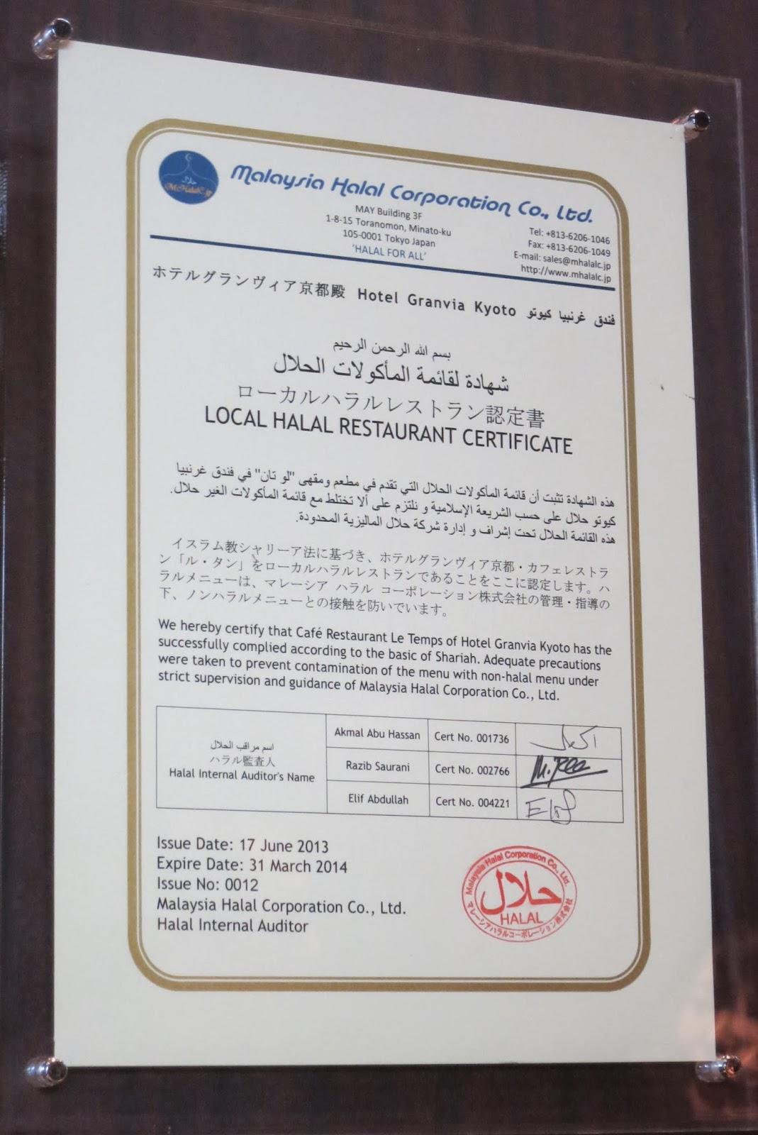 Peggy Loh ~ My Johor Stories: Muslim-friendly Japan
