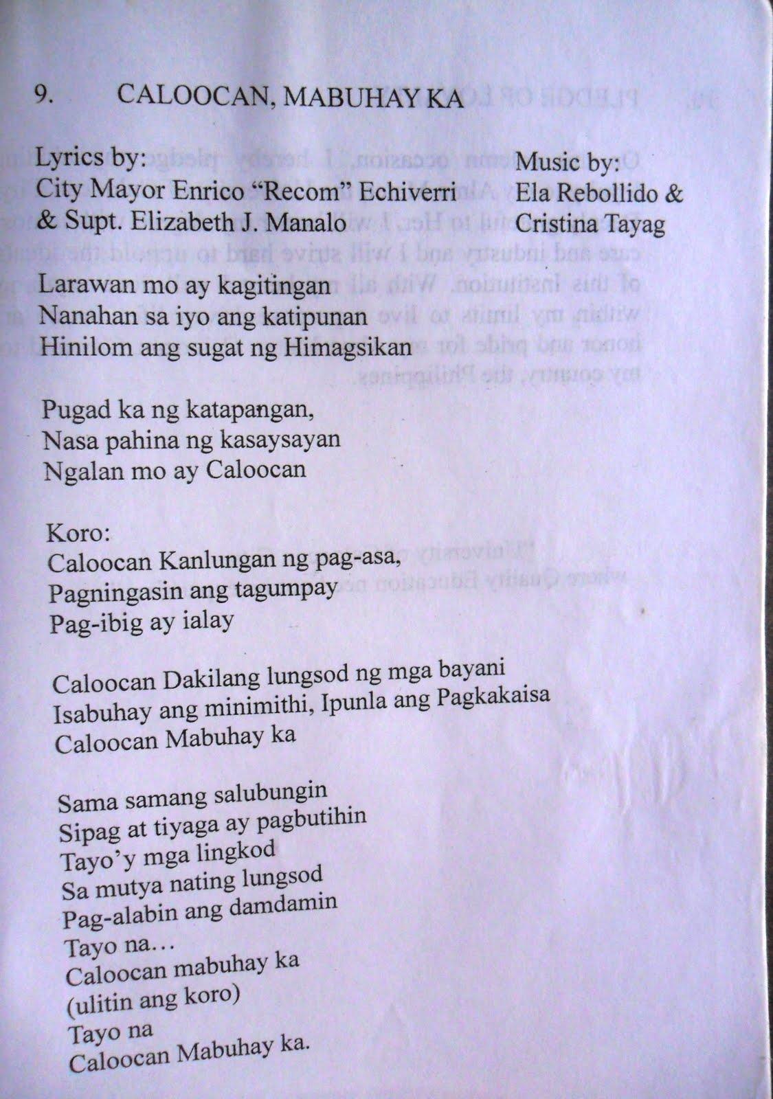 Lyrics mabuhay ka caloocan lyric songs about mabuhay ka ...