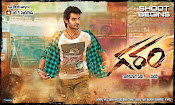 Aadi Garam movie wallpapers-thumbnail-13