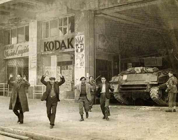 Ο Δεκέμβρης του '44 και ο βρετανικός παράγοντας