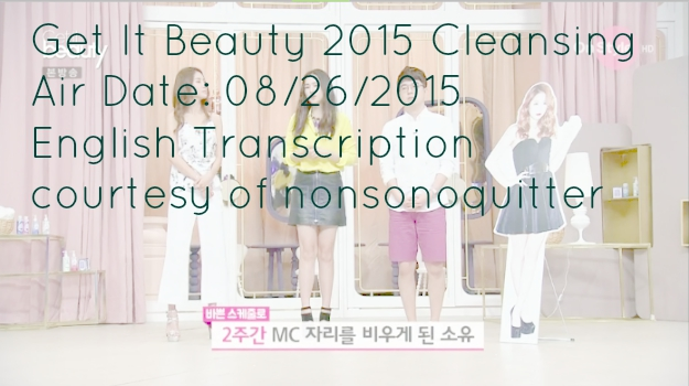Get It Beauty 2015 Cleansing 8/26 Episode English Transcription / Subtitles / Subs / Subbed / Transcribed. Part 1 - The Do's and Don'ts of Cleansing    Part 2: Kim Su Bin Makeup Artist's Secret Waterless Cleansing Method,  Korean cleansing bubble makers, Korean bubble makers, special guest Cheetah