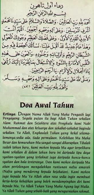 doa awal tahun Maal Hijrah 1435