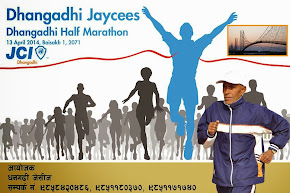 HALF MARATHON IN FAR WEST - DHANGADHI RUNS
