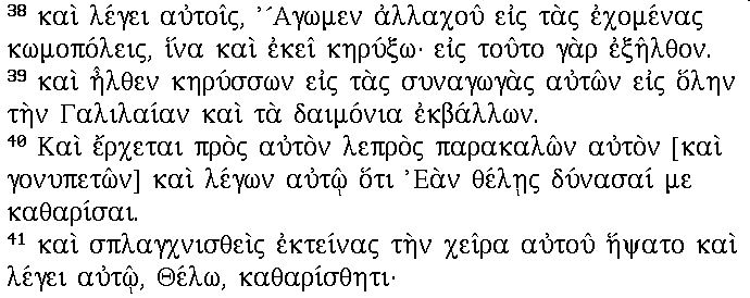 nos preguntamos entonces si existir un autor que lea para nosotros un poco ms despacio y as ayudarnos a mejorar nuestra del griego