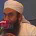 Maulana Tariq Jameel : Behtreen Hajj Wo He Jo Aap Ke Haal Ko Aap Ke Maazi Se Mukhtalif Kar De