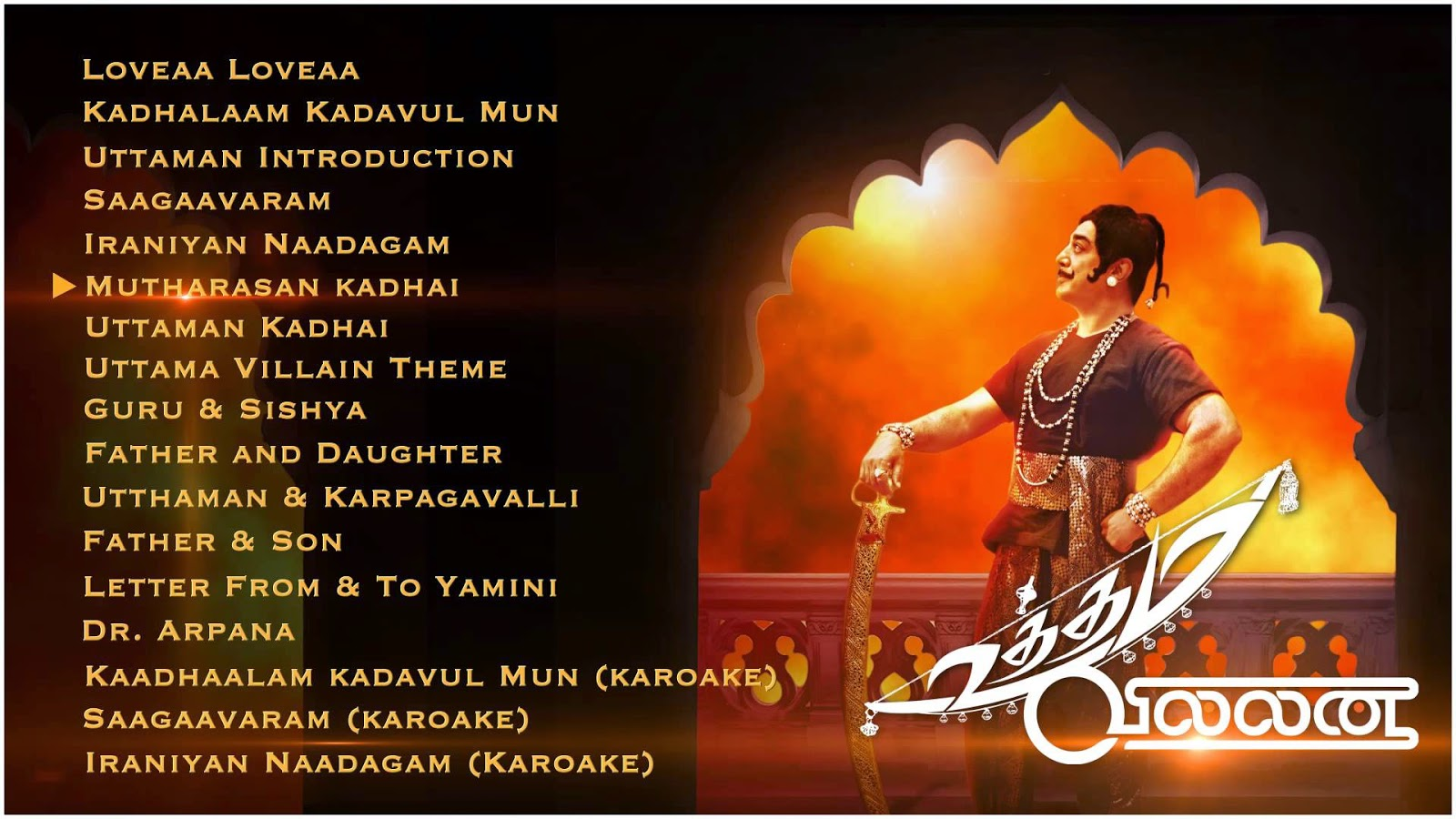 Uttama Villain Tamil Movie Full Audio Songs (Jukebox)   Kamal Haasan, Ghibran