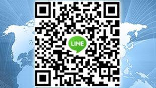 กรุณาแสกน Line QR Code ด้านล่างเพื่อเริ่มพูดคุยกับเราผ่านไลน์ (Line ID: goodthaisim)
