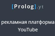 Заработок и Реклама на YouTube