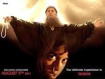 Warning Hindi movie poster