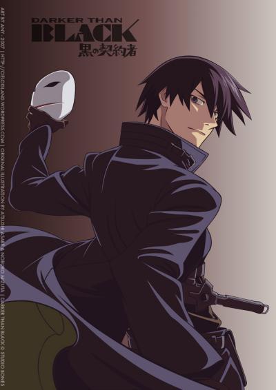 Otaku No Otaku Blog Personalidades Animes En Hombres