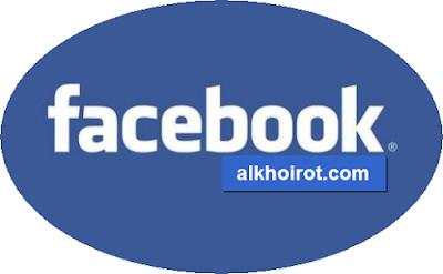 Cara Tag Friends Teman di Status Komentar Facebook