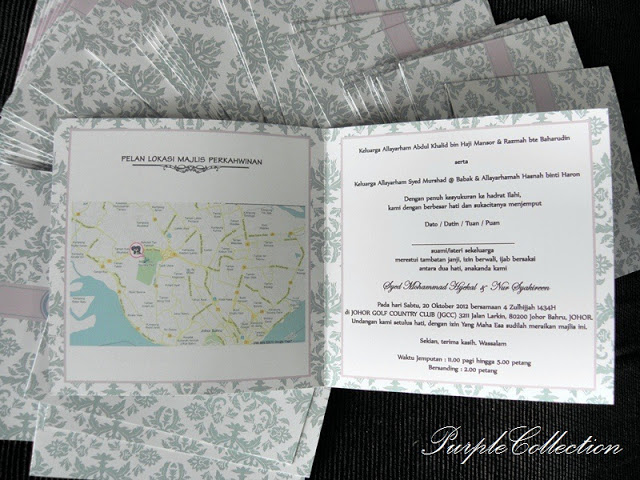 Grey Lilac Damask Square Wedding Invitation Card, Frey, Lilac, Damask, Square, Wedding, Invitation Card, Invitation, Wedding Invitation Card, Grey Lilac Damask Square, Grey Lilac, Grey, Wedding, Marriage, Haslinda Eunos,Classic Fold