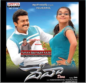 Deva Telugu Movie Album/CD Cover