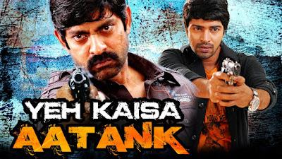 Yeh Kaisa Aatank 2016 Hindi Dubbed 720p WEB HDRip 850mb south indian movie Yeh Kaisa Aatank hinidi dubbed hindi movie Yeh Kaisa Aatank 720p hdrip free download or watch online at world4ufree.cc