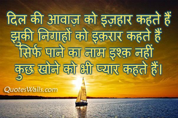 Hindi songs MP3 Free Download New Old Latest   Raaga