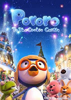 Pororo The Little Penguin 1 tập 52